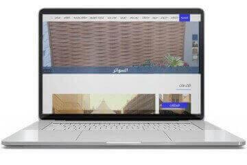 تصميم موقع ويب لمؤسسة قصر المنامة للمقاولات